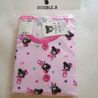 ダブルビー(DOUBLE.B)の新品 ミキハウス ダブルB 長袖パジャマ(パジャマ)
