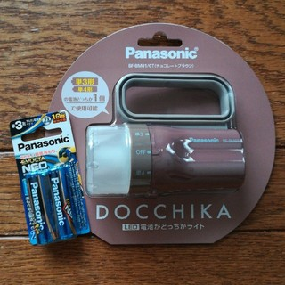 パナソニック(Panasonic)のパナソニック LED 懐中電灯(防災関連グッズ)