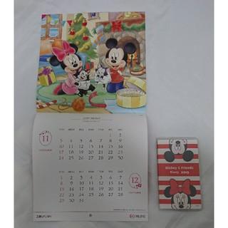ディズニー(Disney)の2019年カレンダー・手帳 ディズニー 未使用品(カレンダー/スケジュール)
