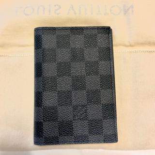 ルイヴィトン(LOUIS VUITTON)のルイヴィトン パスポートケース(旅行用品)