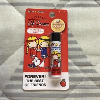 サンリオ(サンリオ)の【新品】パティ&ジミー リップクリーム アップルの香り(リップケア/リップクリーム)