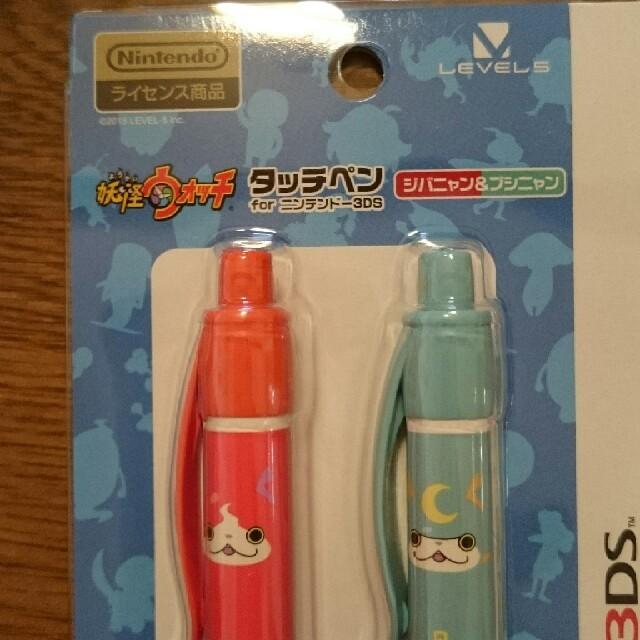 ニンテンドー3DS(ニンテンドー3DS)の妖怪ウォッチ 3DS用タッチペン ノックタイプ エンタメ/ホビーのエンタメ その他(その他)の商品写真