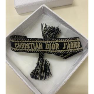 クリスチャンディオール(Christian Dior)のDior ミサンガ(ブレスレット/バングル)
