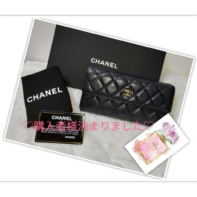 CHANEL - シャネル 長財布 キャビアスキンの通販 by J,s shop|シャネルならラクマ