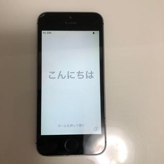 アップル(Apple)のiPhoneSE とiPhone6s mog様専用(スマートフォン本体)