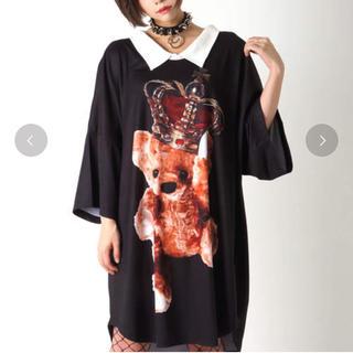 ミルクボーイ(MILKBOY)のtravas tokyo tシャツ 襟tシャツ クマ ブラウン 王冠クマ(Tシャツ(半袖/袖なし))