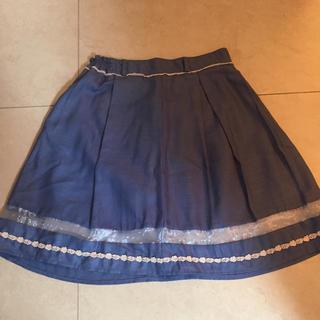ニジュウサンク(23区)のfuerte スカート 美品(ひざ丈スカート)