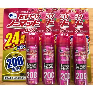 アースセイヤク(アース製薬)のアース おすだけノーマット ロング バラの香り 200日分 4本セット(日用品/生活雑貨)