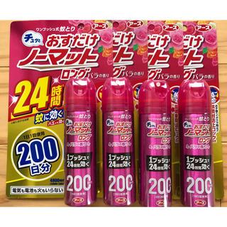 アースセイヤク(アース製薬)のアース おすだけノーマット ロング バラの香り 200日分  12本セット(日用品/生活雑貨)