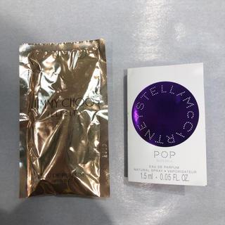 ジミーチュウ(JIMMY CHOO)のステラマッカートニー ジミーチュウ 香水 set(ユニセックス)