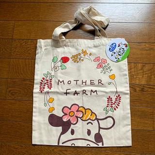マザー牧場 トートバック(トートバッグ)