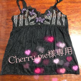 ウィング(Wing)のWing 黒の紫花 キャミソール(キャミソール)