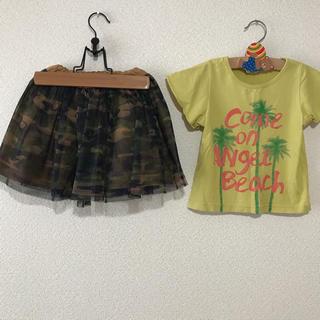 ブリーズ(BREEZE)の《 女の子 100cm ❤️ 迷彩チュールスカート & トップス セット》(スカート)
