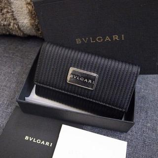 ブルガリ(BVLGARI)の正規品☆美品☆ブルガリ キーケース ミレリゲ ロゴクリップ バッグ 財布(キーケース)