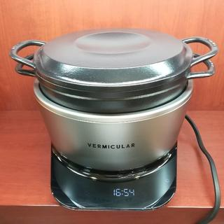 バーミキュラ(Vermicular)のメニーピースさん専用 5合炊き バーミキュラライスポット(炊飯器)