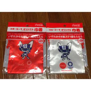 最安値 最新 コカ・コーラ オリジナル 巾着 2枚 セット 翌日発送‼️(印刷物)