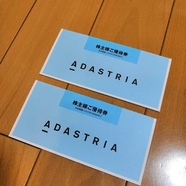 LOWRYS FARM(ローリーズファーム)のアダストリア 株主優待券 1万円分 チケットの優待券/割引券(ショッピング)の商品写真