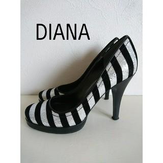 ダイアナ(DIANA)の美品*DIANA ダイアナ*黒×シルバー ボーダー パンプス*21.5㌢(ハイヒール/パンプス)