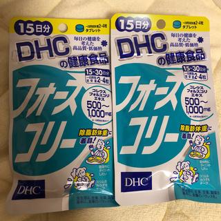 ディーエイチシー(DHC)のDHCフォースコリー 2セット 新品(その他)
