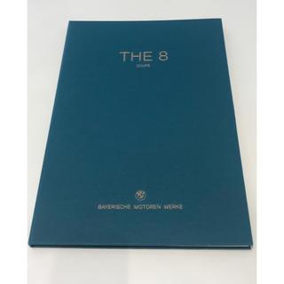 ビーエムダブリュー(BMW)のBMW 8シリーズクーペ カタログ(カタログ/マニュアル)