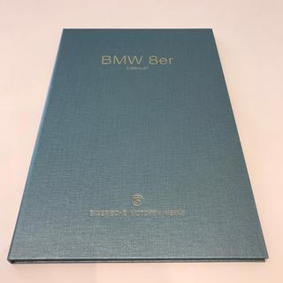 ビーエムダブリュー(BMW)のBMW 8シリーズカブリオレカタログ(カタログ/マニュアル)
