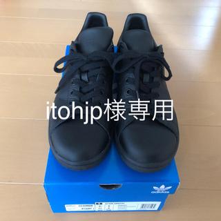 アディダス(adidas)のadidas スタンスミス 黒(スニーカー)