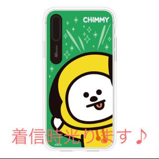 ボウダンショウネンダン(防弾少年団(BTS))のBT21 iPhoneX Xs CHIMMY 携帯ケース スマートフォンケース(iPhoneケース)
