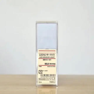 ムジルシリョウヒン(MUJI (無印良品))の[廃盤商品]新品 無印良品LEDセンサーライト(その他)