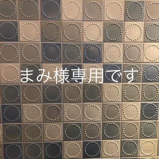 ミナペルホネン(mina perhonen)のミナペルホネン  ハンドメイドミラー 訳ありskip(その他)