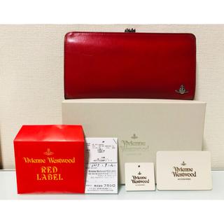 ヴィヴィアンウエストウッド(Vivienne Westwood)のVivienne Westwood ヴィンテージ長財布 RED(財布)