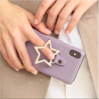 ビューティアンドユースユナイテッドアローズ(BEAUTY&YOUTH UNITED ARROWS)のHASHIBAMI iPhoneケース(iPhoneケース)
