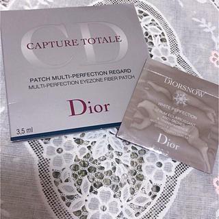 ディオール(Dior)のDior アイマスク(その他)
