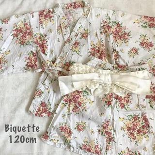 ビケット(Biquette)のBiquette 浴衣 甚平(甚平/浴衣)