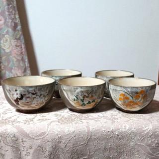タチキチ(たち吉)のたち吉 深山 陶碗 5個セット(食器)