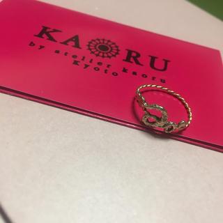 KAORU - kaoru リング