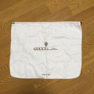 グッチ(Gucci)のクーポン発行中 交渉可 正規品 GUCCI 保存袋(その他)
