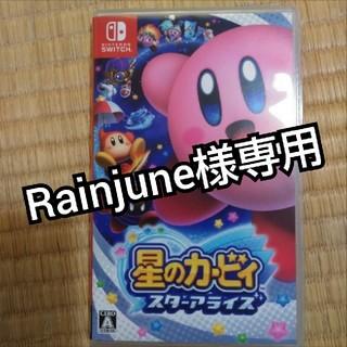 ニンテンドースイッチ(Nintendo Switch)の星のカービィ スターアライズ スイッチ SWITCH(家庭用ゲームソフト)