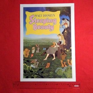 ディズニー(Disney)の眠れる森の美女 ミッキーと仲間たち ポスター(ポスター)