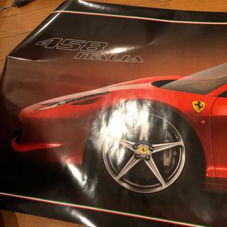 フェラーリ(Ferrari)の新品未使用 フェラーリ ポスター 458 イタリア(車種別パーツ)
