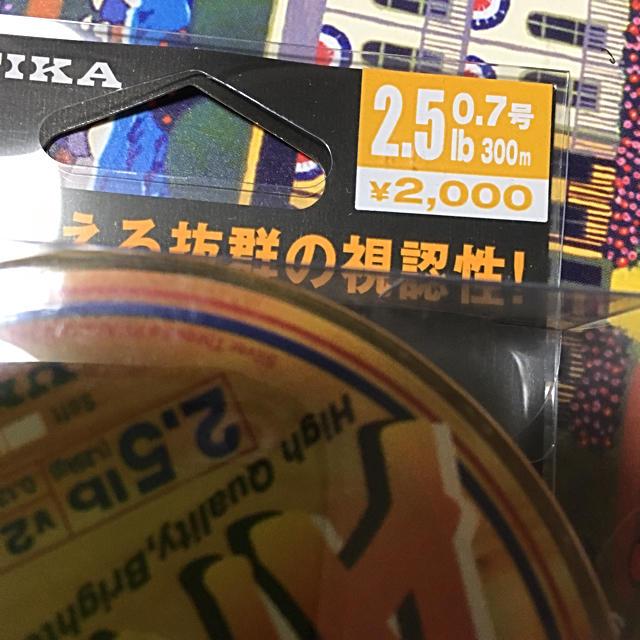 ユニチカトラウトライン スポーツ/アウトドアのフィッシング(釣り糸/ライン)の商品写真