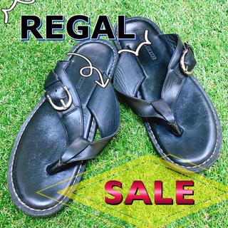リーガル(REGAL)のREGAL リーガル サンダル 黒 ブラック SALE(サンダル)