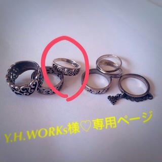 Y.H.WORKs様 専用ページ(リング(指輪))
