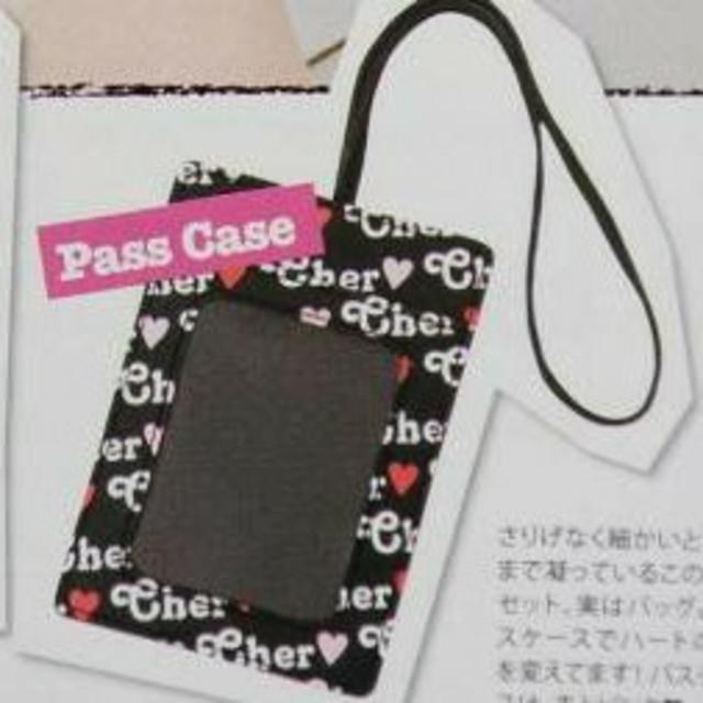 Cher(シェル)のパスケース レディースのファッション小物(パスケース/IDカードホルダー)の商品写真