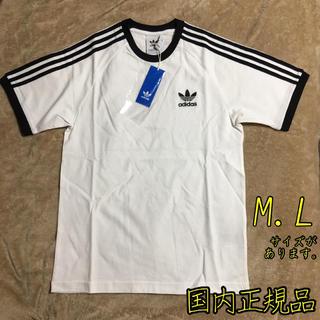 アディダス(adidas)の【新品国内正規品】Lサイズ 白 3ストライプ Tシャツ アディダスオリジナルス(Tシャツ/カットソー(半袖/袖なし))