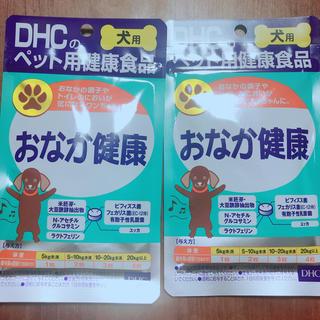 DHC - DHC お腹健康