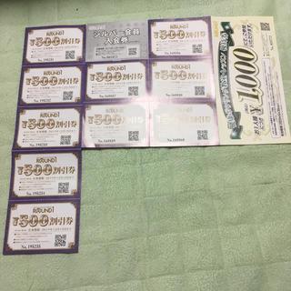 ラウンドワン  株主優待券500円券×10枚  シルバー会員入会券(ボウリング場)
