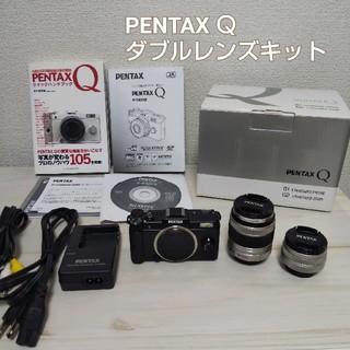 ペンタックス(PENTAX)のPENTAX Q ペンタックスq* ダブルレンズキット  ハンドブック付(ミラーレス一眼)