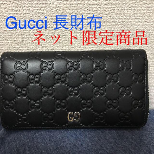 Gucci - Gucci 長財布 ネット販売限定商品の通販 by tsunetai's shop|グッチならラクマ