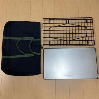 ユニフレーム(UNIFLAME)のフィールドラック セット(テーブル/チェア)