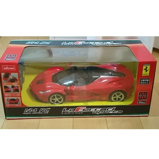 Ferrari - LaFerrari Aperta(ラフェラーリ アペルタ) 1/14 RC